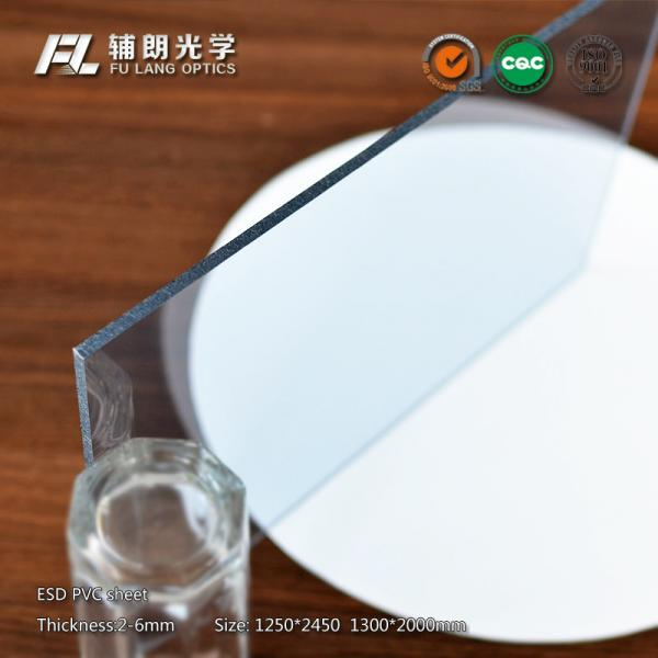 Quality 19mm Plastic sheet printing anti static coating esd pvc sheet for operating room of medical center for sale