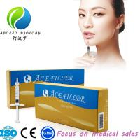 Buy cheap Good price high effect  Our brand ACEFILLER dermal filler 1ml 2ml  for lip and anti-wrinkle from wholesalers