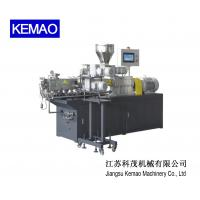 China SHJ-35 Co-Rotating Twin-Screw Water-Cooling Strands / Air-cooling Pelletizing Extruder wholesale