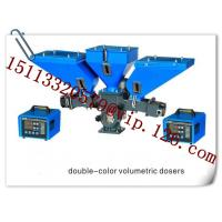 China Plastic Raw Material Mixing Machine Color Screw Doser wholesale