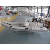 China 480cm FRP Rigid Inflatable Rib Boat 8 People With Front Locker / SS Light Arch wholesale