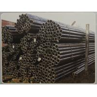 China Alloy Seamless Welded Steel Tube wholesale