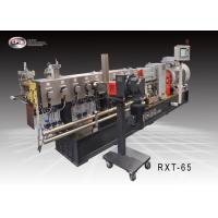 China High Load Plastic Film Extrusion Machine / Twin Extruder Machine VOC Technology wholesale