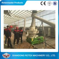China Vertical Stainless Steel Wood Pellet Making Machine 2-3 Ton / H Capacity wholesale