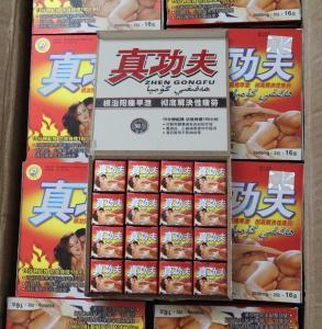 China zhen gongfu sex capusles for men zhengongfu sex pills32 capsules wholesale