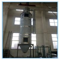 Buy cheap 15 Kw Steam Pilot Spray Dryer For Pharmaceutical And Dyestuff  Industry from wholesalers