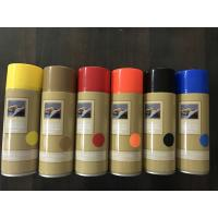 Multi Colors Water Based Paint Removable Rubber Coating Spray Paint