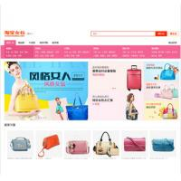 China Taobao Agent, Paipai, Alibaba Chinese product service Agent service manager profession wholesale