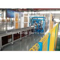 China Automatic Bus Bar Assembly Machine Bus Bar Trunking System Riveting Machine wholesale