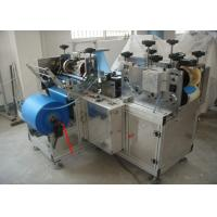 China 3 KW Shoe Cover Making Machine With One Ultrasonic Adjustable Product Size wholesale