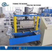 China Metal Steel Standing Seam Roof Panel Roll Forming Machine High Speed wholesale