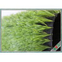 China 14500 Dtex Football Artificial Grass SGS 168 Yarn Heavy Metal Free Test wholesale