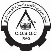 China Offer Iraq COSQC compliance testing and certificate for goods export to IRAQ wholesale