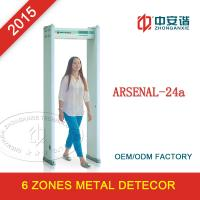 China Public Guard 6 Zones Digital Walk Through Metal Detector With LCD Screen on sale