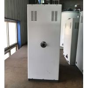 China Household Small Waste Oil Burner Fired Hot Water Boiler KV03 Burner Inside wholesale