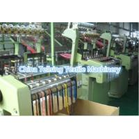 China top quality needle loom machine  China manufacturer Tellsing for mattress,furniture ribbon strap,tape,lace weaving plant on sale