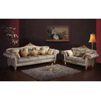 Buy cheap Living Room Fabric Sofa (SF-1174) from wholesalers