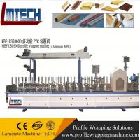 China wpc door frame extrusion line WPC Profiles wrapping machine with CE wholesale