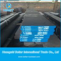 China 1.2080 Alloy Tool Steel Bar on sale