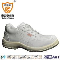 China White Food industrial work time shoes safety shoes with steel toe cap S2 SRC standard wholesale