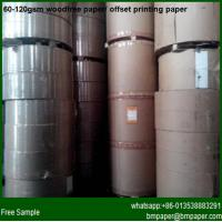 China wood free paper supplier wholesale