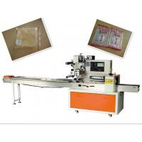 China Chinese mooncake packing machine/pastry packing machine automatic pack on sale