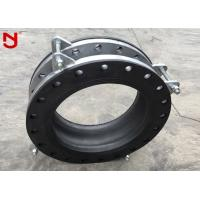 China Water System  Single Sphere Rubber Expansion Joint Long Durability For Pipe Fitting wholesale