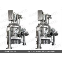 China Stainless steel Pharmaceuticals Agitated Nutsche Filter Dryer and drying washing filtering system wholesale