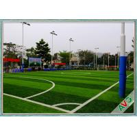 China 5M Roll Width Football Synthetic Turf Smooth / Gentle Soccer Artificial Turf wholesale