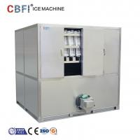 Buy cheap Stainless Steel Automatic 3 Ton Cube Ice Machine Energy Saving from wholesalers