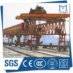 China Construction equipment for road and bridge girder launching gantry crane wholesale