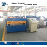 China Double Layer Glazed Roof Sheet Roll Forming Machine For Wall 0.3 - 0.7mm wholesale