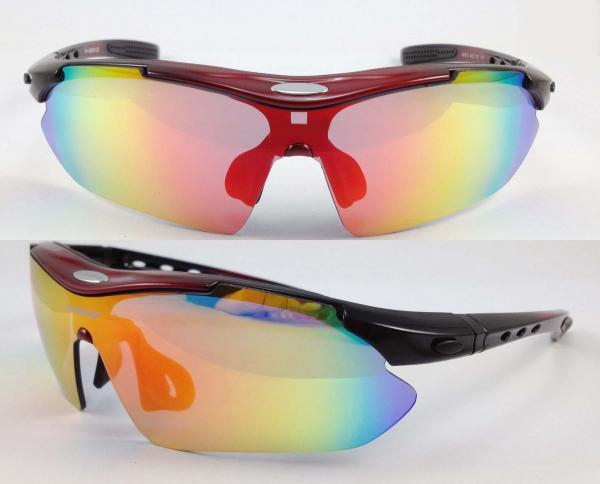 cheap eyeglasses website  sunglasses sport cycling