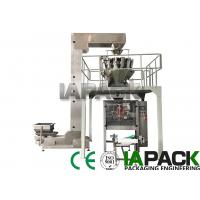 Buy cheap Vertical multi-head scale packing machine from wholesalers