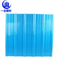 China Gloosy UPVC Roofing Sheets Anti Uv Sound Absorbable Fire Resistance wholesale