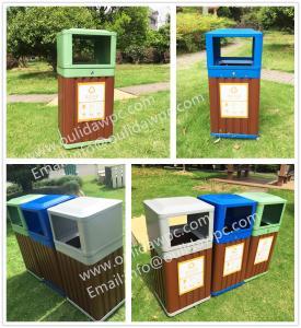 China WPCDustbin,WPC garbage can,trashbin 415x365x900mm(OLDA-7301) wholesale