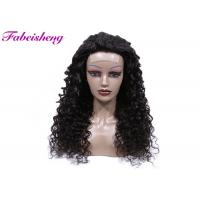 China Natural Black Brazilian  Italian Wave Double Drawn Top Hair Extensions For Lady wholesale