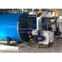 Buy cheap Industrial Fuel Oil Hot Water Heater 7MW Multiple Pressure Protection from wholesalers