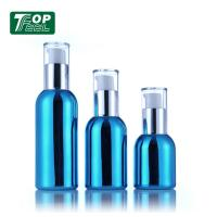 China Recyclable Spray Airless Dispenser Bottles 15ml 30ml 50ml Patented Design For Travel wholesale