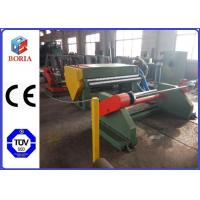 China Customized Cloth Finishing Machines , Fabric Processing Machinery One Year Warranty wholesale