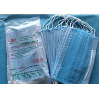 China Gas Mask Filter Disposable Surgical Masks For Viruses , N95 Surgical Mouth Mask on sale