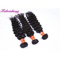 China 100 % Pure Natural Virgin Human Hair / Tight And Neat Indian Weft Hair Extensions wholesale