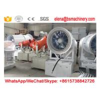 China High pressure Industrial Water Fog Cannon, Water Spraying Machine wholesale