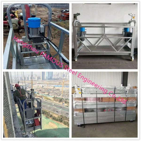 Quality Hot Dip Galvanized Suspended Scaffold Platform With Heavy Loading Capacity for sale