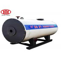 China Low Pressure Thermal Fluid Heater , Natural Gas / Oil Fired Dual Fuel Thermal Oil Heater wholesale
