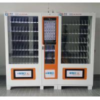 China 653-1193kg Capacity Automatic Vending Machine With Superior Performance wholesale
