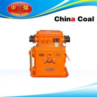 China QJZ Vacuum Electromagnetic Starter from China coal group wholesale