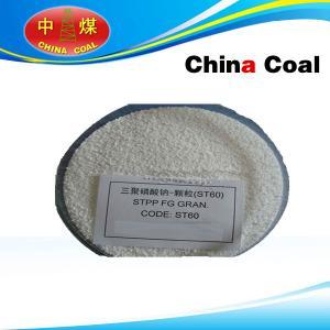 China Sodium Tripolyphosphate wholesale