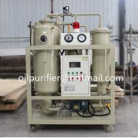 China High Vacuum Gas Turbine Oil Machine Oil Purifier ,Low Cost Gear Oil Filter Machine ,600lph oil cleaning dewatering on sale