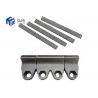 China VSI Rotor Tungsten Carbide Strips For Breaking All Pebble Gravel Broken Sand Or Final Sand on sale